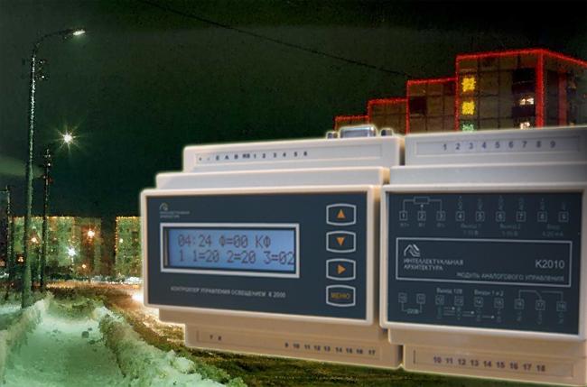 Контроллеры, модули управления, фотодатчики