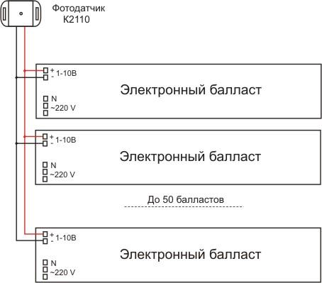 k2110w.jpg
