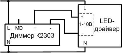 k2303_1-10v.jpg