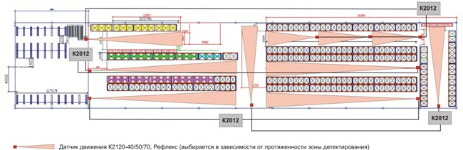 sklad_k2012w.jpg