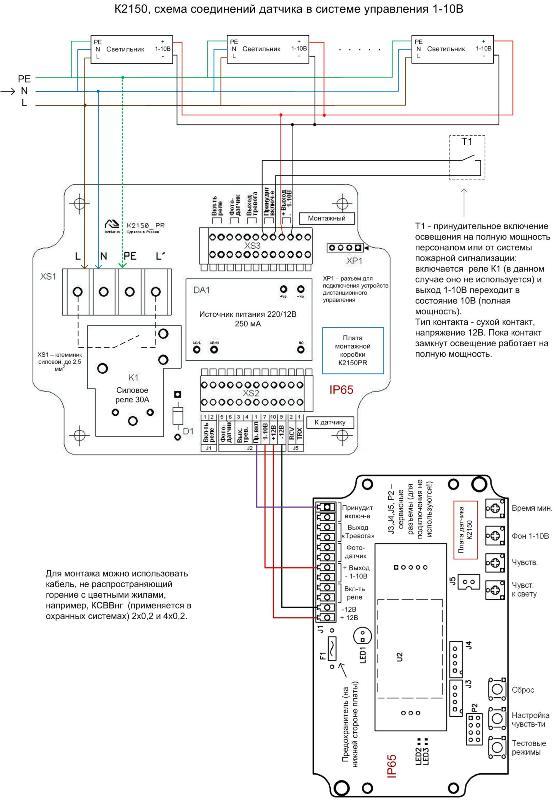 k2150_parking_schema_1-10v.jpg