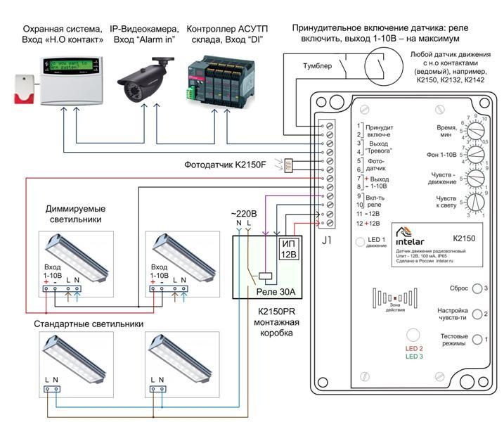 k2150_schematic_w.jpg