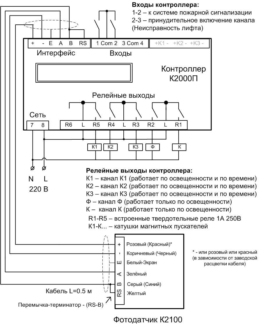 k2000p_schematic.jpg